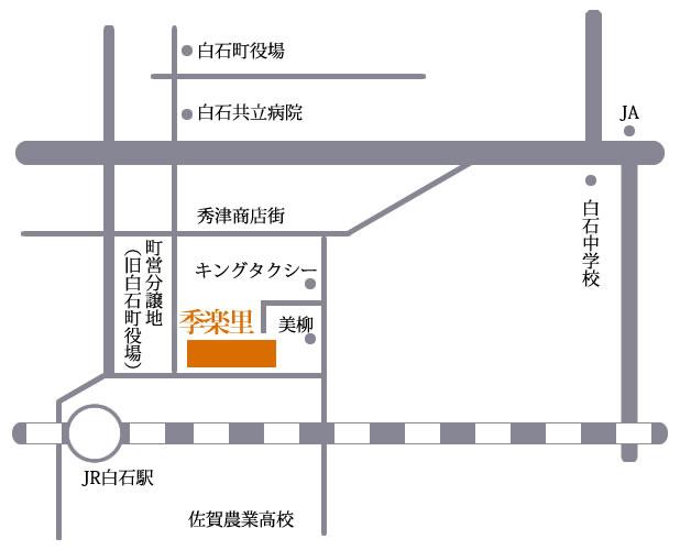 デイサービス・宅老所 季楽里-きらり- アクセスマップ